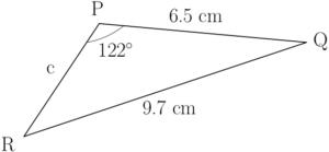 non-right angled triangles